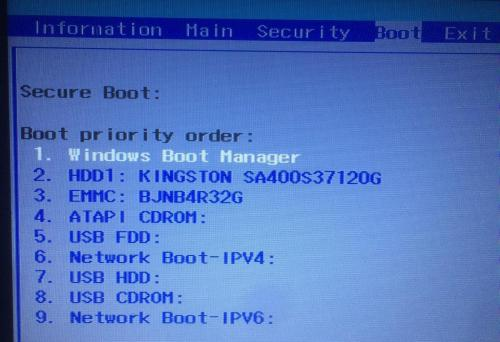 BIOS with Kingston SSD 2nd_21APR.JPG