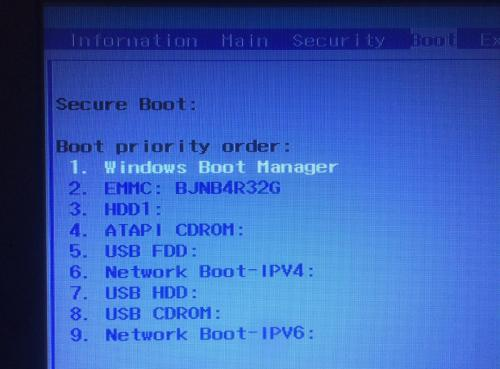 BIOS Boot settings.jpg