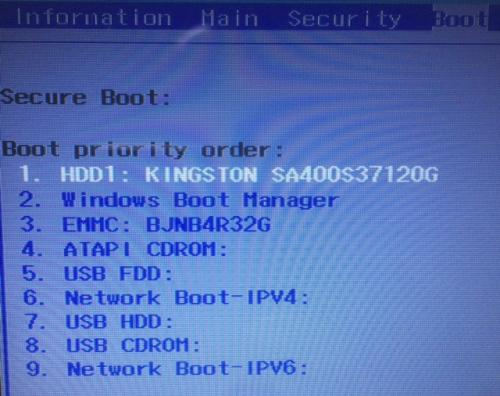 BIOS with Kingston SSD 1st_22APR.jpg