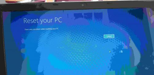Reset Your PC message.jpg