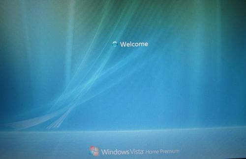 OTL_reboot_welcome_windows_vista_home_premium.jpg